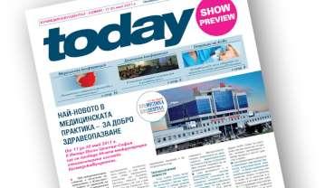 Световноизвестният бизнес гайд today за първи път се реализира в България