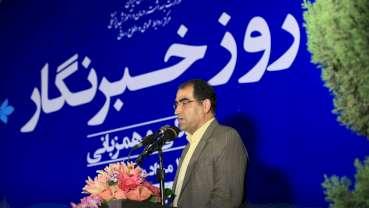 پیام تبریک دکتر حسن هاشمی وزیر محترم بهداشت