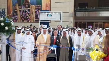AEEDC opens in Dubai