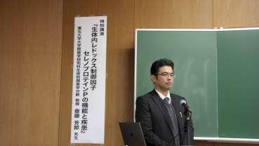 昭和大学研究ブランディング事業 研究報告会・シンポジウム開催