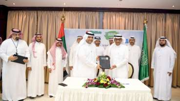MBRU and King Saud University in Saudi Arabia join forces to enhance education in medicine